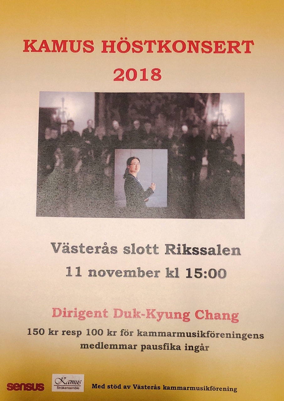 Affisch-hst2018jpeg